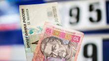 На московской бирже прекращают торговать гривной