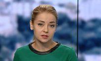 Випуск новин за 11:00: Війна з Московським патріархатом. Путін у Криму