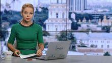 Випуск новин за 13:00: Негода в Криму. Арешт винуватця різанини у Фінляндії