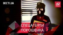 Вєсті.UA. Жир. Найбільший страх Кремля. Новий покровитель Донбасу