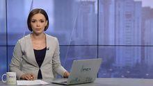 Випуск новин за 17:00: Повернення викраденого авто Фацевича. Патріотичний захід в Криму