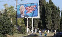 """Крым стал """"островом"""", – Портников"""