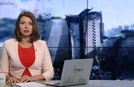 Выпуск новостей за 11:00: Волкер и Сурков. Резонансные военные учения