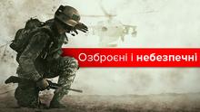 Украинская армия попала в топ-30 мира: познавательная статистика