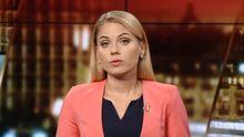 Випуск новин за 20:00: Масові пожежі на Донбасі. Сонячне затемнення у США