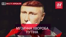 Вести Кремля. Новая профессия Путина. Российский кризис