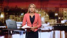 Выпуск новостей за 22:00: Подозреваемый в теракте в Барселоне. Премии для чиновников