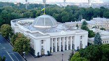 Работают даже на каникулах: нардепы зарегистрировали более 120 законопроектов
