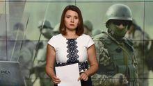 Випуск новин за 12:00: Ситуація на фронті. Незаконний склад зі зброєю
