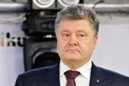 Порошенко назвал даты возможного введения перемирие на Донбассе