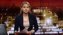 Выпуск новостей за 20:00: Россия направляет войска в Беларусь. Тактическая медицина в Украине