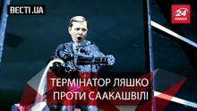 Вести.UA. Заклятые враги Ляшко. Шоколадное царство Порошенко
