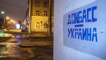 Окупований Донбас заполонили привітання з Днем Незалежності України: промовисті фото
