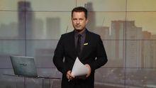 Випуск новин за 16:00: Зменшені премії держслужбовців. Браслет для Полякова