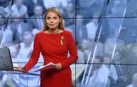 Выпуск новостей за 20:00: День флага. Браслет Насирова