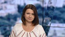 Выпуск новостей за 13:00: Парад ко Дню Независимости Украины. Поздравление от Трампа