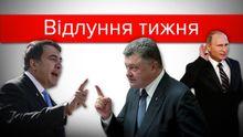Випуск новин за 12:00: Недопуск Росії до Олімпіади. Нові законопроекти