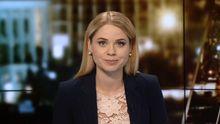 Випуск новин за 22:00: Найкорупційніші депутати. Вражаючий рекорд британця
