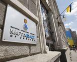 Нафтогаз подал в суд на Россию на 5 миллиардов долларов из-за захвата активов в Крыму