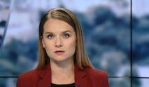 Випуск новин за 10:00: Відставка членів наглядової ради