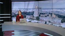 Випуск новин за 11:00: Сутички в Одесі. Судова реформа.