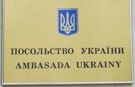 Польская радикальная организация готовит провокации возле Посольства Украины в Варшаве