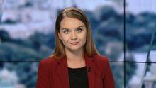 Выпуск новостей за 12:00: Похищение Гриба. Преследование крымских татар