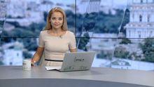 Випуск новин за 14:00: Введення миротворців ООН на Донбас. Новий кандидат на посла США в Росії