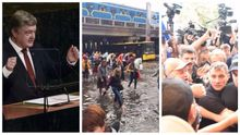 Головні новини 20 вересня: Порошенко в ООН, негода у Києві та сутички в Одесі
