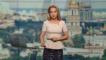 Випуск новин за 16:00: Перевірки ДСНС. Ядерна зброя на навчаннях РФ