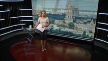Выпуск новостей за 18:00: Ситуация в зоне АТО. Землетрясение в Мексике