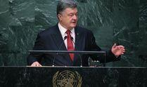 Страны-участницы ООН должны вернуться к уважению суверенитета и границ, – Порошенко