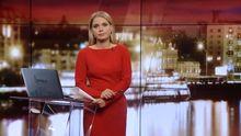 Підсумковий випуск новин за 21:00: Скандальну Штепу випустили. Хасади в Умані