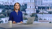Выпуск новостей за 10:00: Амбиции депутатов. Кто такие