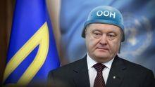 Україна – ООН: перезавантаження