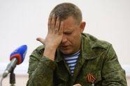 """Російський політик розповіла, навіщо Кремль викликав ватажка """"ДНР"""" Захарченка до Москви"""