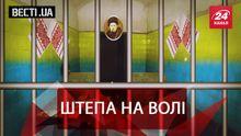 Вєсті.UA. Патріотка Штепа. Скільки заробляють українці в Польщі