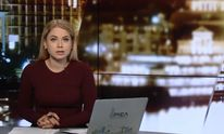 Выпуск новостей за 19:00: Допрос Наливайченко. Слон в Одессе