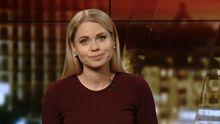 Выпуск новостей за 20:00: Встреча Порошенко с Трампом. На ГПУ подали в суд