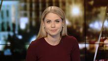 Выпуск новостей за 22:00: Последствия пожара в Одессе. Фестиваль кофе во Львове