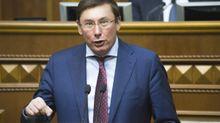 Повернувши країні 50 мільярдів гривень, я маю право на особисте 5-годинне щастя, – Луценко