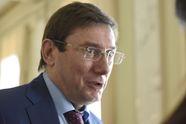 Вернув стране 50 миллиардов гривен, я имею право на личное 5 часовое счастье, – Луценко