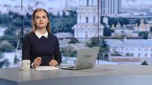 Випуск новин за 10:00: Гройсман в Раді. Візит Порошенка в Канаду