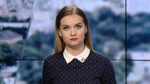 Выпуск новостей за 11:00: Подозрение для Довгого. Победа украинской сборной