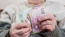 Пенсійна реформа особливо не вплине на рівень життя українців, – експерт