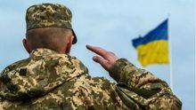 Выходные в октябре: сколько дней украинцы будут отдыхать дополнительно