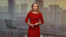 Выпуск новостей за 16:00: Демобилизация срочников. Надвигается непогода