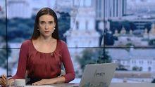 Випуск новин за 15:00: Загибель українців у Греції. Справа суддів-хабарників