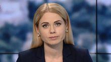 Випуск новин за 17:00: Обстріли житлових кварталів в АТО. Сенцова етапували з Якутії