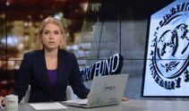 Випуск новин за 21:00: П'ятий транш МВФ. Новий землетрус у Мексиці
